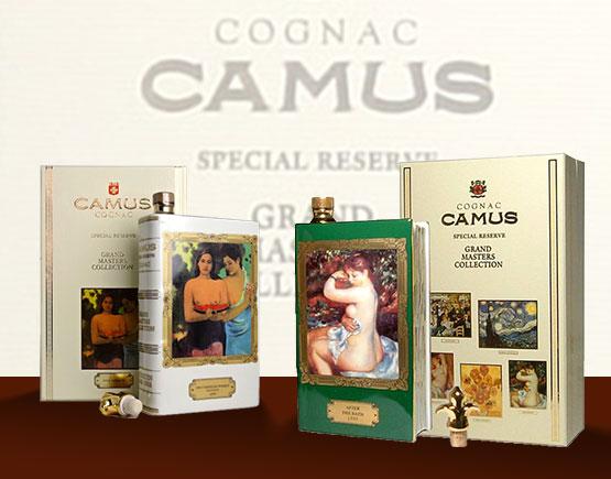 Camus Cognac Flasks